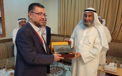 مؤتمر العلاقات العربية التركية المنعقد في الكويت