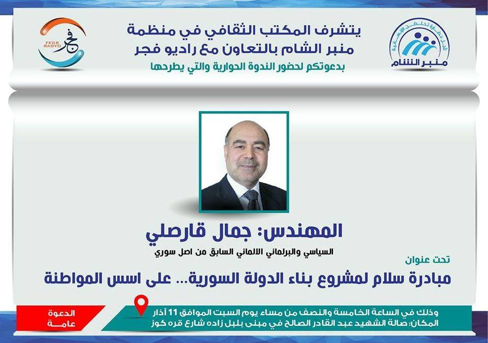 مبادرة سلام لمشروع بناء الدولة السورية على أسس المواطنة